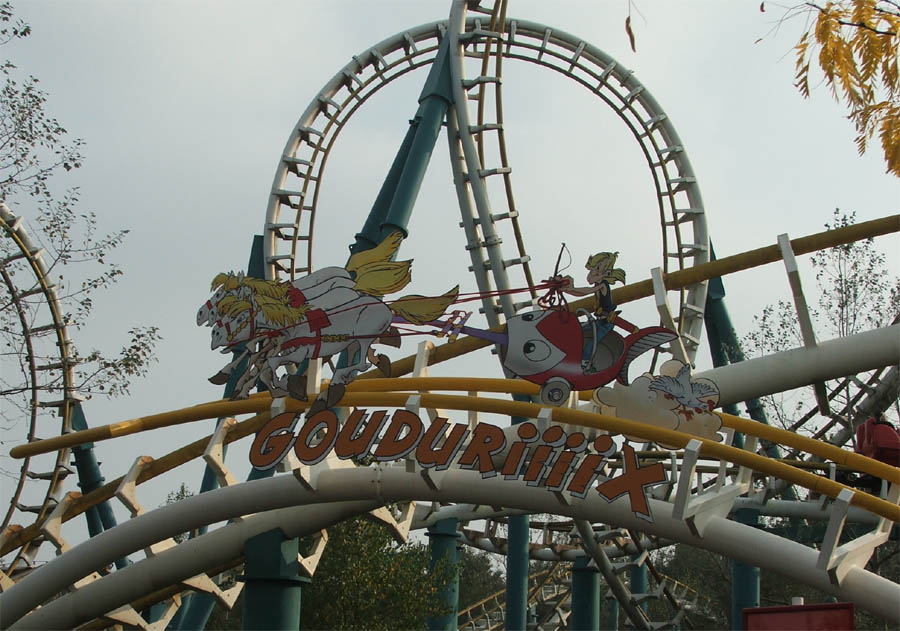 One of the many roller coasters at the Parc Asterix near Paris.